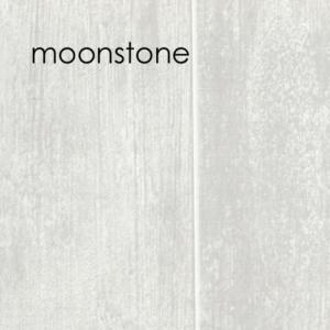 Marbrex Moonstone Tile Wall Panel