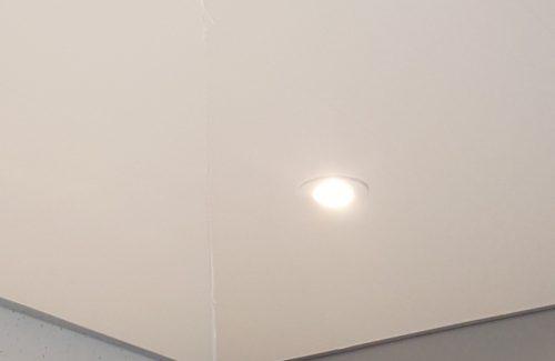 Neptune White Gloss Ceiling Panel (4Mtr)